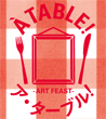 icon-a-table02