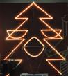 icon-batoma-xmas2014-tree