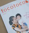 icon-tocotoco